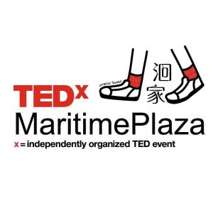 No Worries IELTS - 合作廠商 TEDxMaritimePlaza